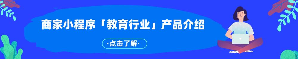 未命名_自定义px_2019.05.28.png