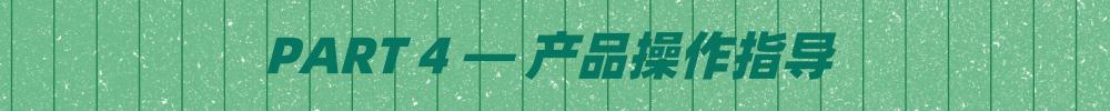 副本_未命名_自定义px_2019.07.04 (1).png