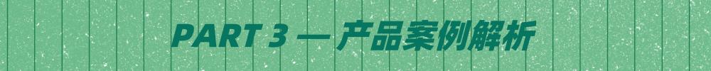 副本_未命名_自定义px_2019.07.04 (2).png