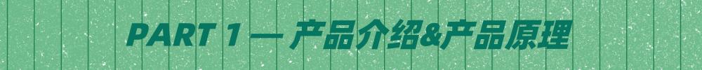 副本_未命名_自定义px_2019.07.04 (4).png