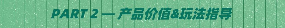 副本_未命名_自定义px_2019.07.04 (3).png