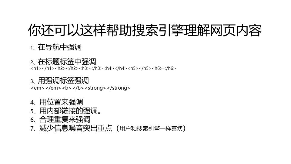 幻灯片47.PNG
