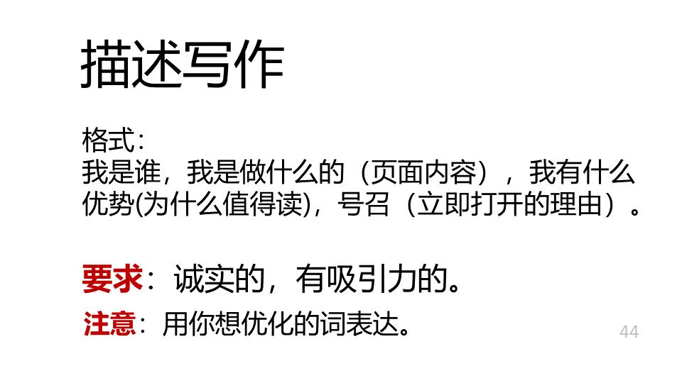 幻灯片44.PNG