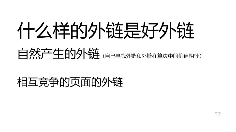 幻灯片52.PNG