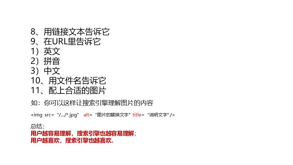 幻灯片48.PNG