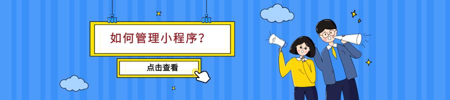 未命名_自定义px_2019.08.16 (4).png