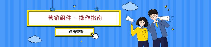 未命名_自定义px_2019.08.16 (6).png