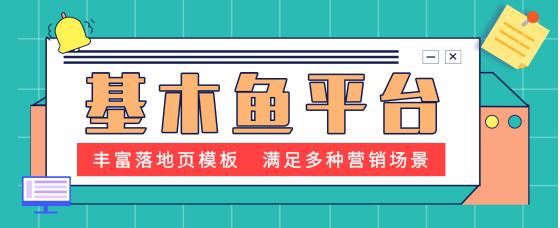 梧桐平台_自定义px_2019.09.20.png