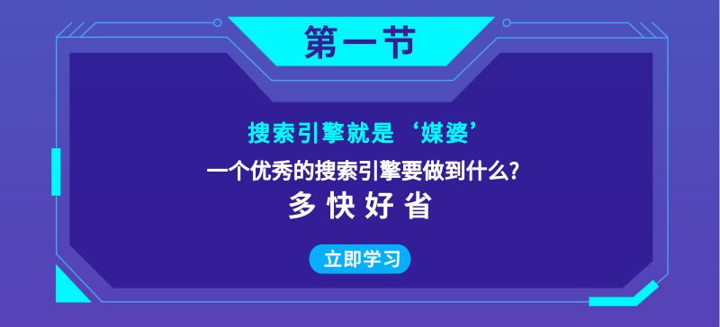 合集_长图海报_2019.08_02.jpg