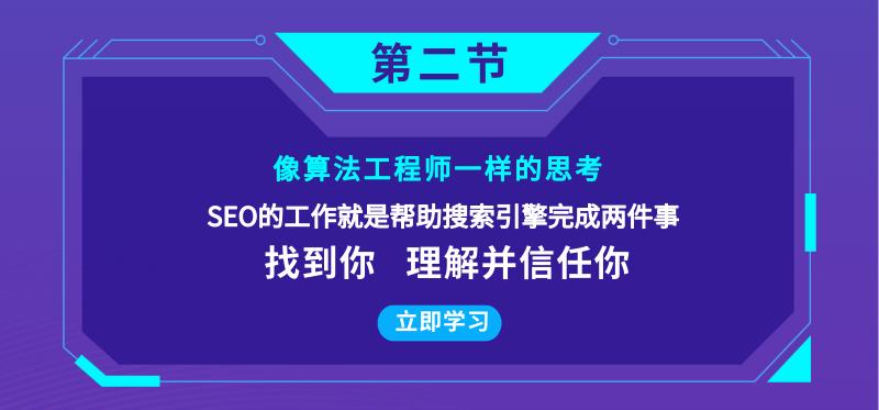 合集_长图海报_2019.08_03.jpg