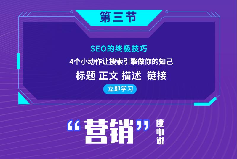 合集_长图海报_2019.08_04.jpg