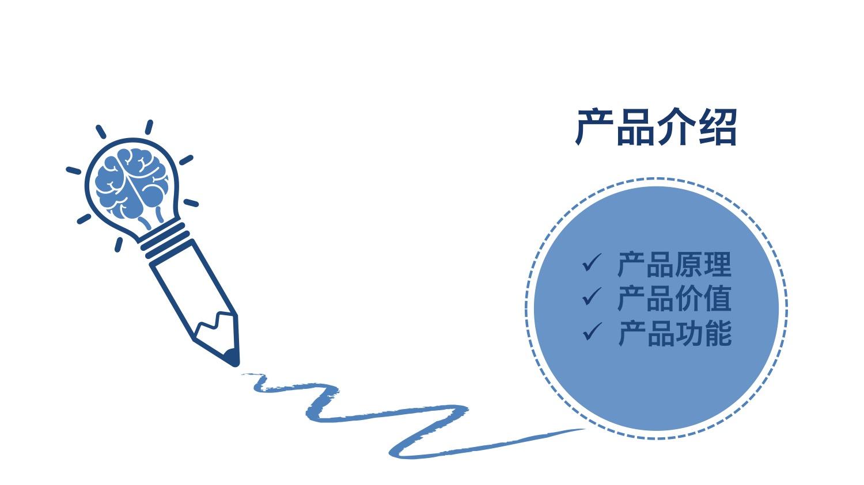 幻灯片06.jpg