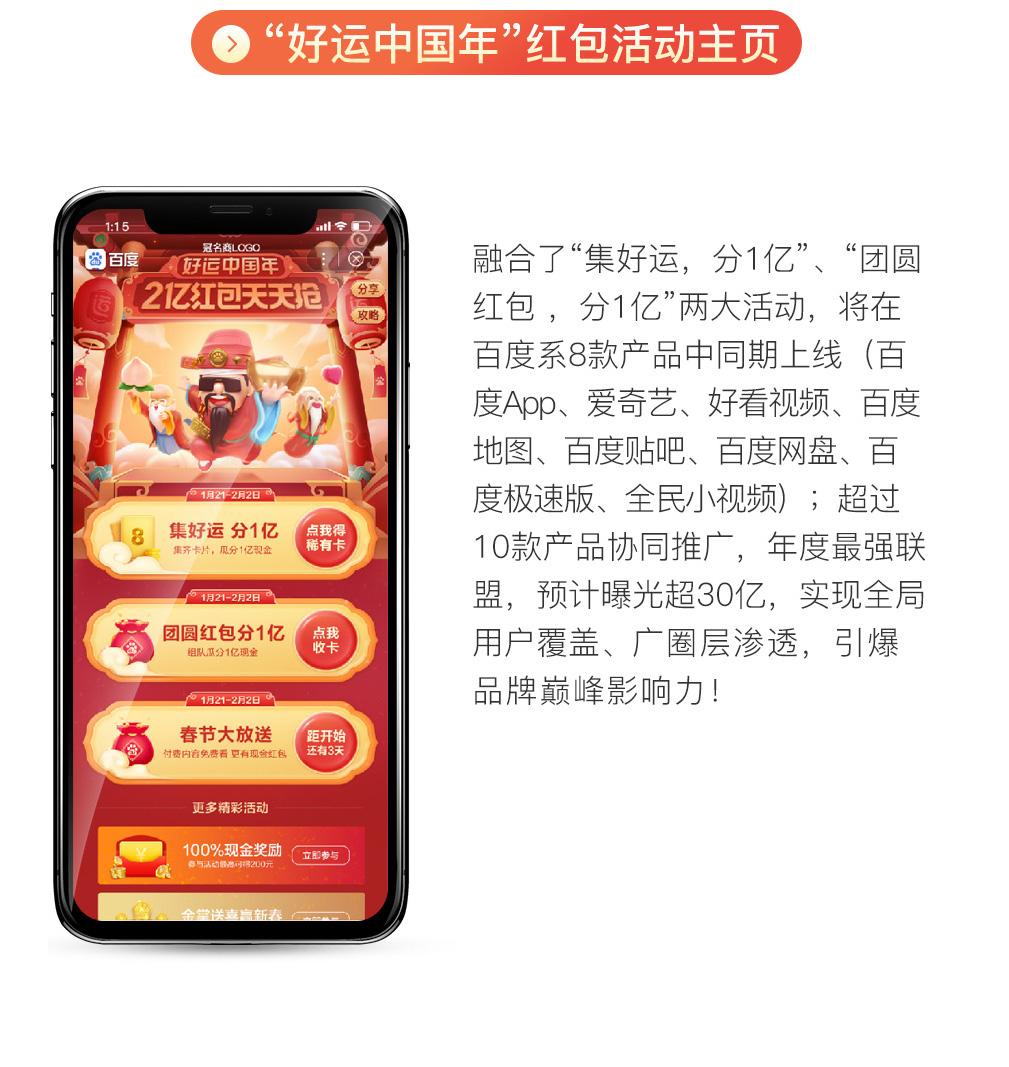 无锡百度推广_百度爱采购_网站优化_网络推广_百度公司—无锡百度