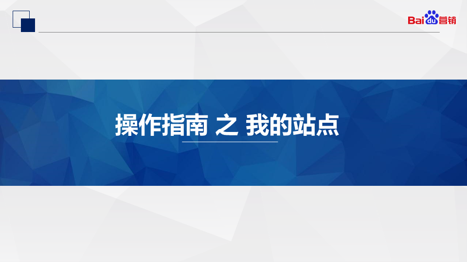 幻灯片 (2).PNG
