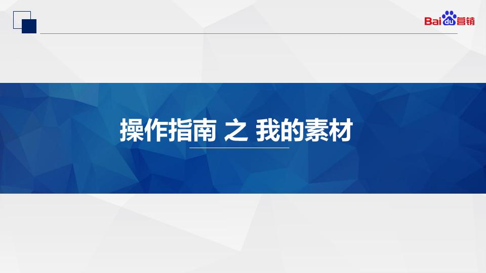 幻灯片 (8).PNG