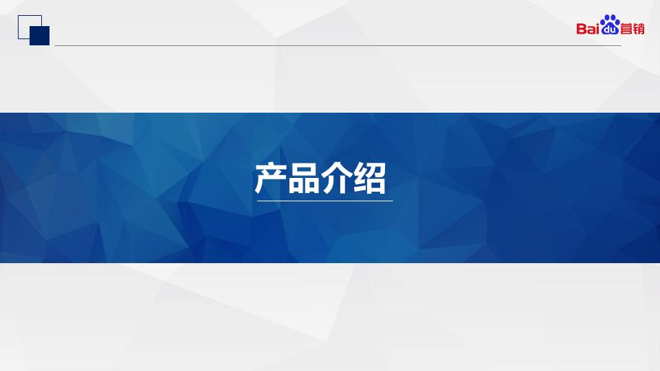 幻灯片 (1).PNG