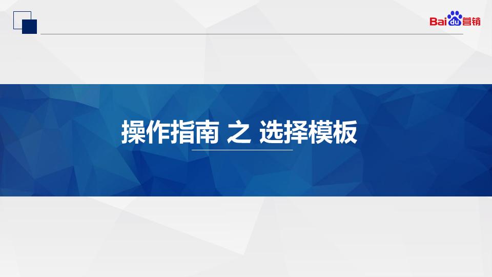 幻灯片 (3).PNG