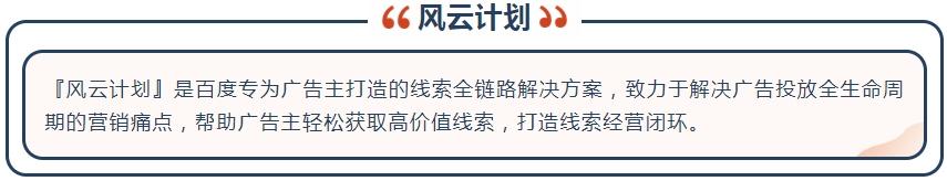 BaiduHi_2019-12-18_17-39-34.jpg