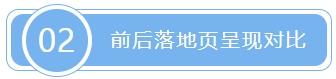 BaiduHi_2019-12-18_17-34-42.jpg