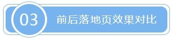 BaiduHi_2019-12-18_17-37-11.jpg