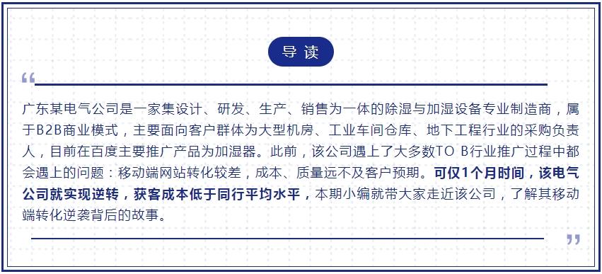 BaiduHi_2019-12-18_17-3-9.jpg