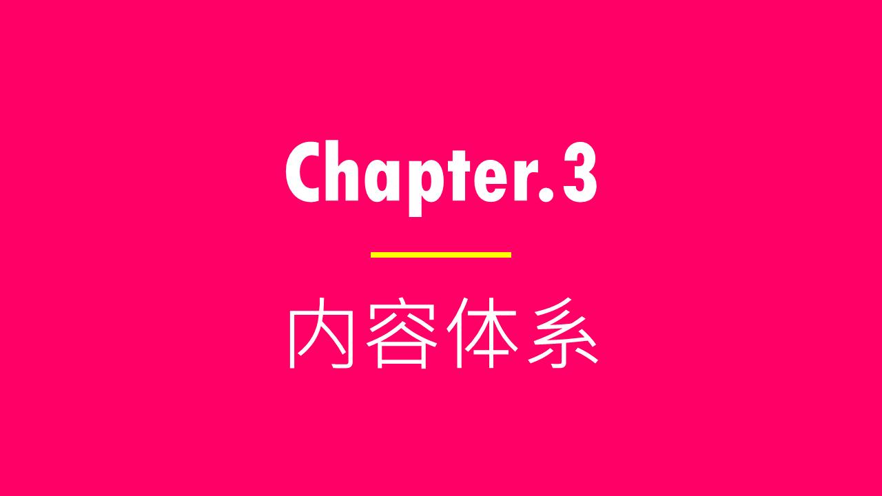 幻灯片35.PNG