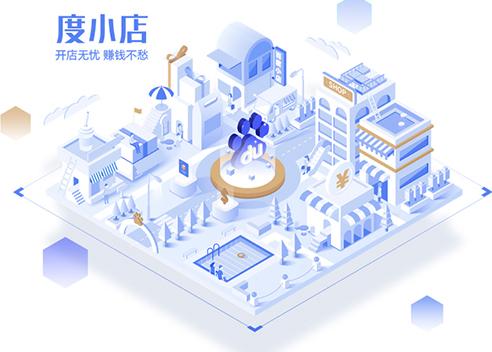电商行业天盛娱乐app推广
