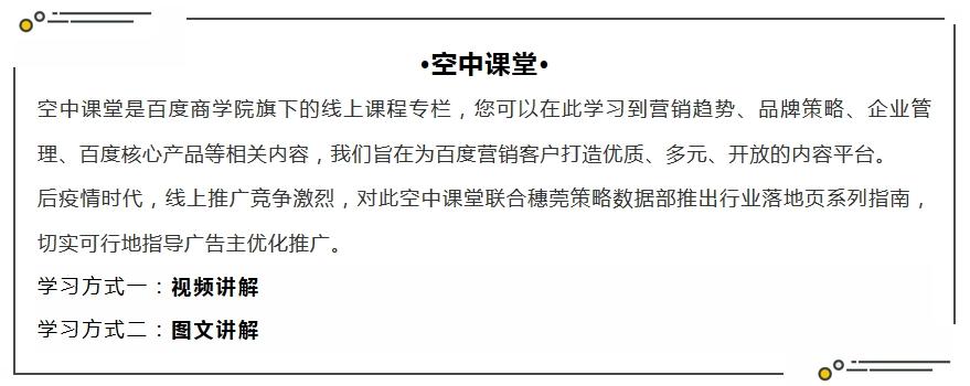 BaiduHi_2020-4-2_15-37-48.jpg