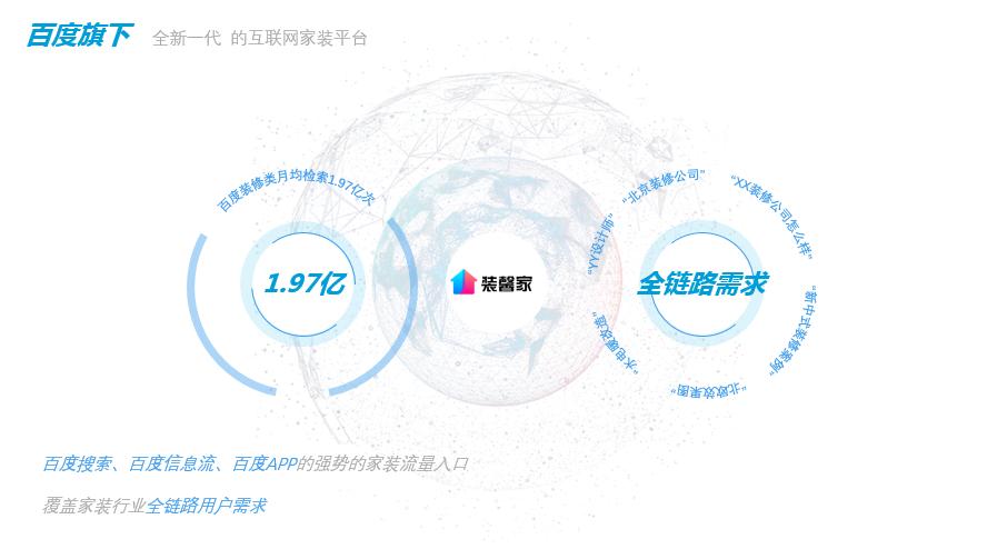 BaiduHi_2020-4-14_13-56-54.png