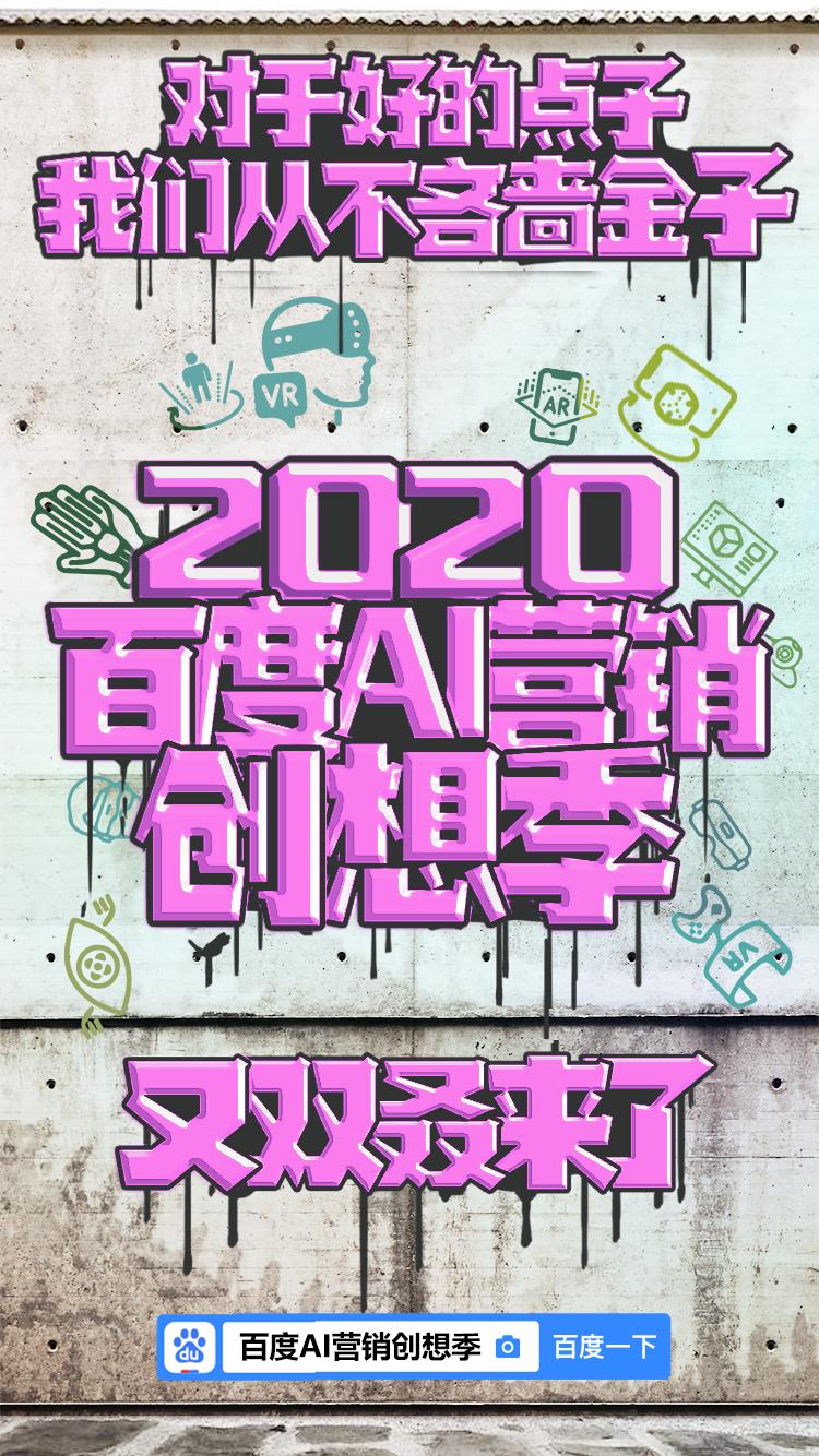 微信图片_20200520115852.png