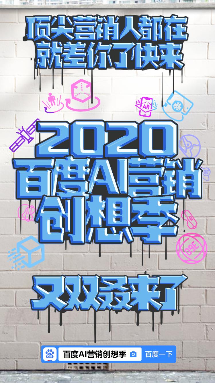 微信图片_20200520115901.png