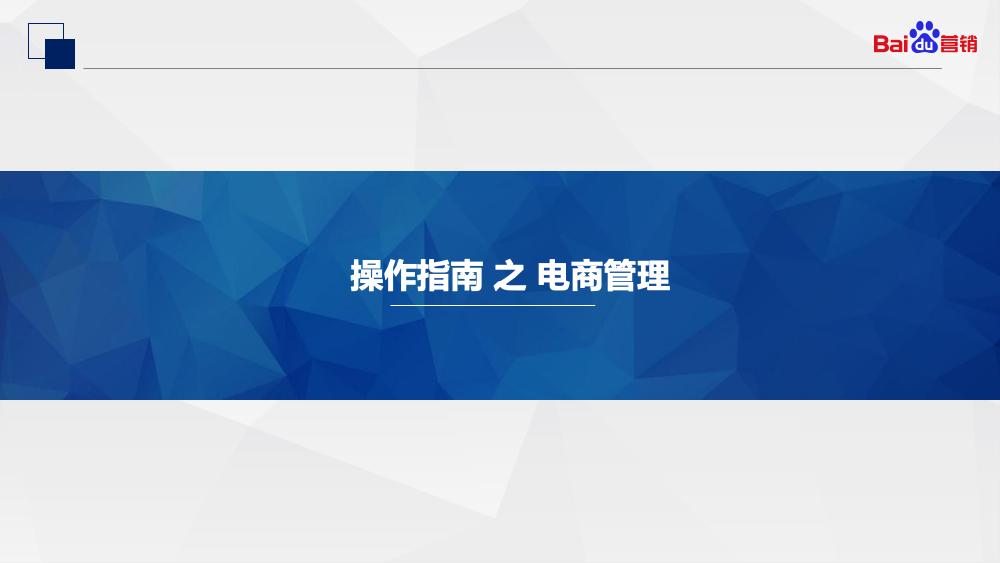 基木鱼产品功能讲解5.6版.png