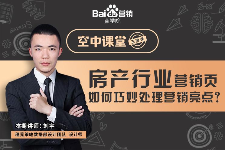 刘宇(1).jpg