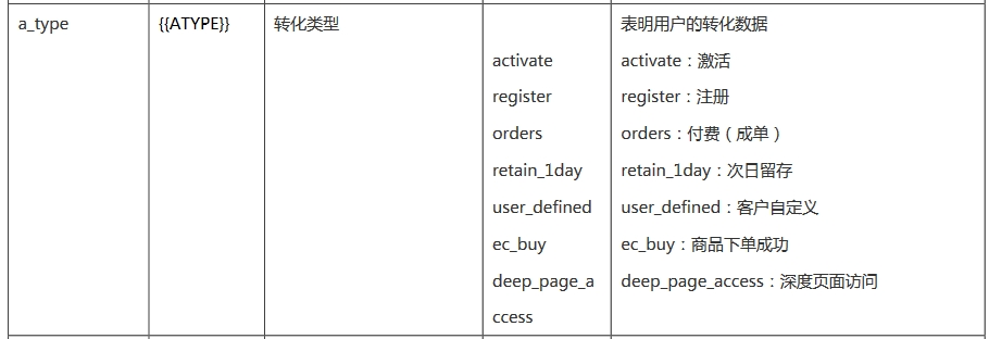 infoflow_2020-7-21_16-24-44.jpg