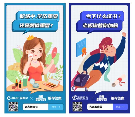 BaiduHi_2020-9-3_14-56-10.png