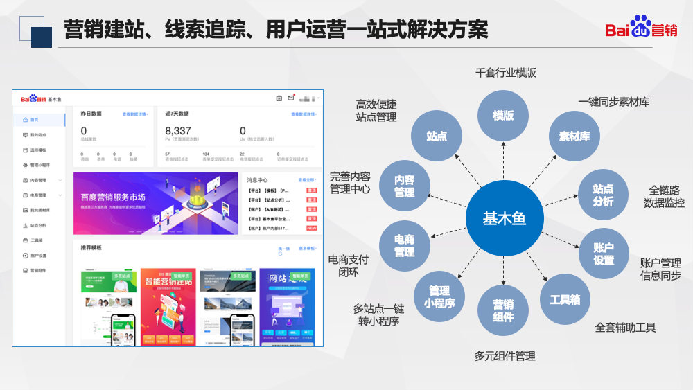 托管业务产品介绍(20200915).png