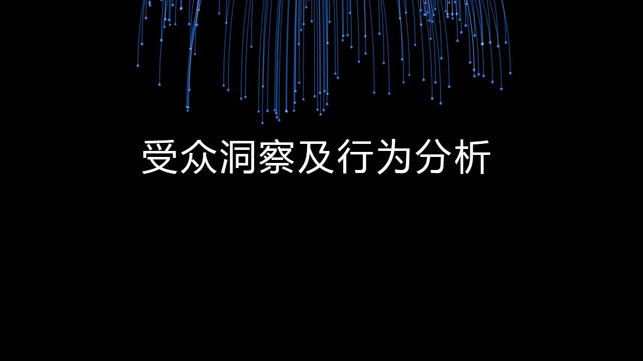 幻灯片15.png